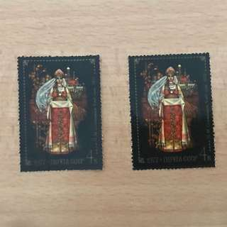 Russian Stamps