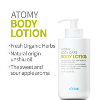 Atomy Body Lotion 300ml