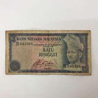 Malaysia 4th series 1 ringgit  Year 1981