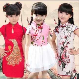 CNY kid Cheongsam