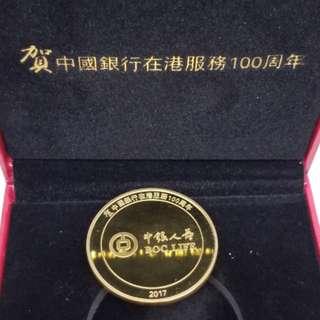 中國銀行100週年紀念金幣
