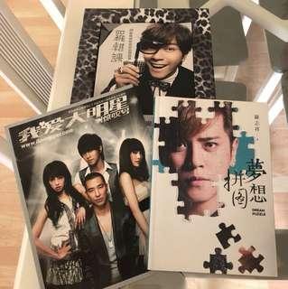 Show Lo Books 羅志祥