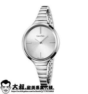 【大叔歐美代購】 Calvin Klein 夢幻造型簡約女表-銀色  CK經典手錶 K4U23126美國代購