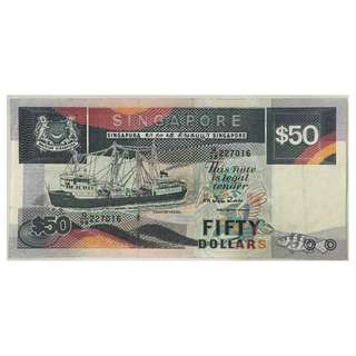 Singapore Ship Series $50 Note