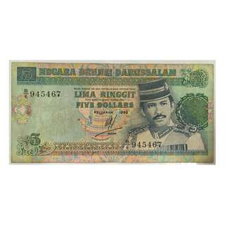 Brunei $5 Note