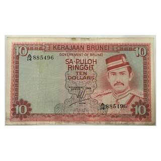 Brunei $10 Note
