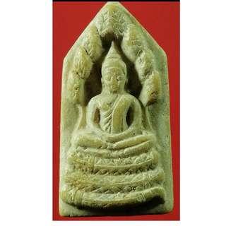 Thai Amulet - Phra Nak Pork