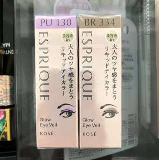 Kose Esprique Glow Eye Veil