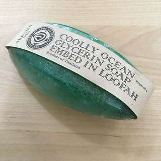 BNIB Glycerin Soap in Loofah