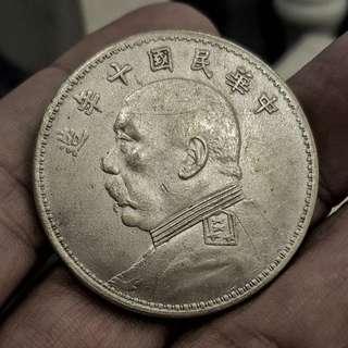 China Coin - CC6