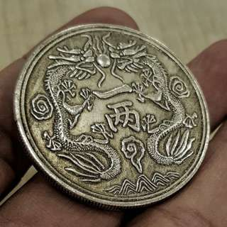 China coin CC12