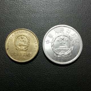 兩個中國硬幣