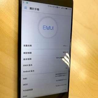 港行 Huawei 華為 黑色 P10 Plus 6+128GB UFS2.1