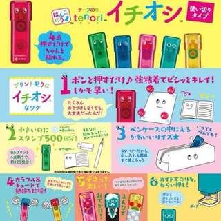 日本印章式雙面膠
