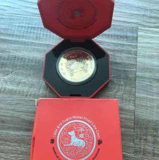 1994 $10 cupro-nickel proof-like coin- year of dog