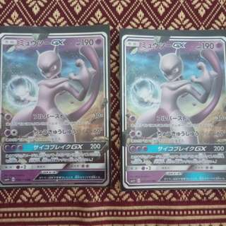 Pokemon GX(from japen)