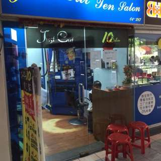 Jurong gateway shop for sale