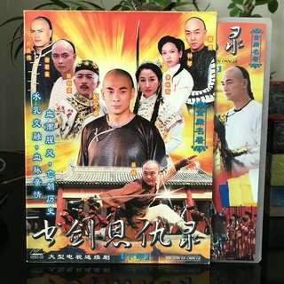 书剑恩仇录Shu Jian En Chou Lu金庸名著[下部]VCD