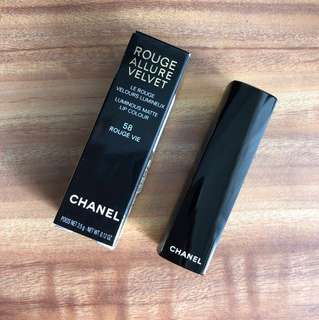 Chanel lipstick rouge allure velvet