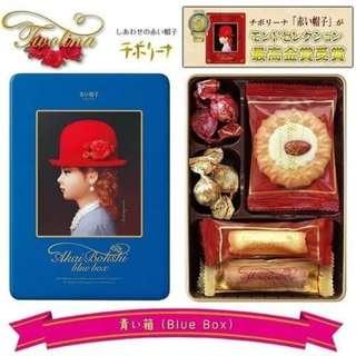 現貨.Tivolina 高帽子 藍帽禮盒(68g)