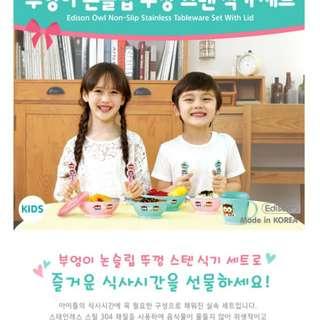 韓國Edison貓頭鷹兒童餐具套裝