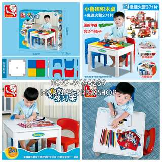 For Sale Sluban Table and Chair Brick Storage and Activity