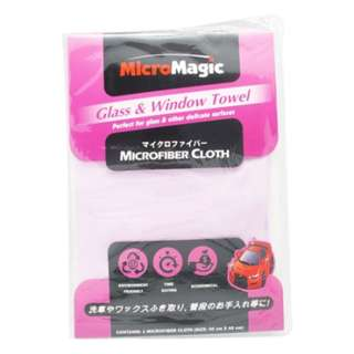 Micromagic Microfiber Cloth Soft and Fluffy Towel
