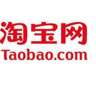 Taobao Buy For Me service