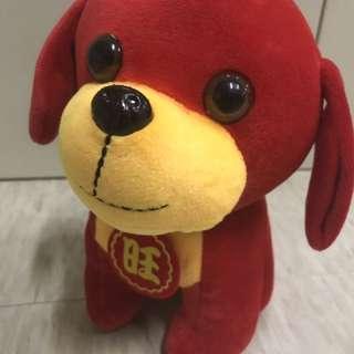 Lucky dog stuff toy