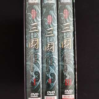 Sanguo 三国 Three Kingdoms DVD