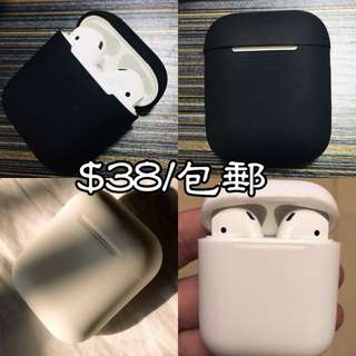 Apple AirPods 耳機盒套
