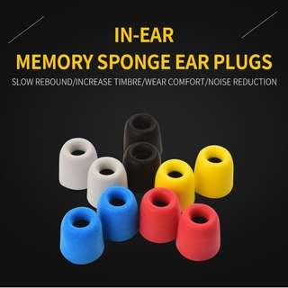 KZ Memory foam eartip