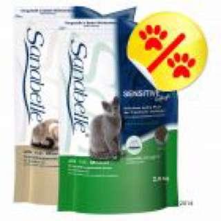 Sanabelle Sensitive Lamb & Poultry 2kg