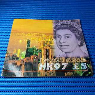 1997 United Kingdom HK97 £5 Pounds Note Commemorative Banknote with Folder HK97 806537