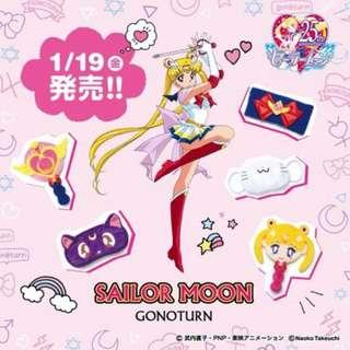 日本代購美少女戰士美戰Sailor moon x gonoturn