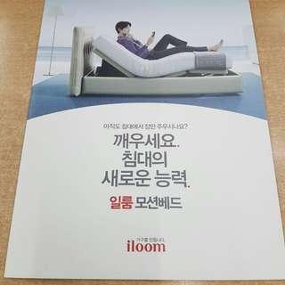 孔劉 iloom 產品小册子