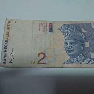 Duit lama (old money)