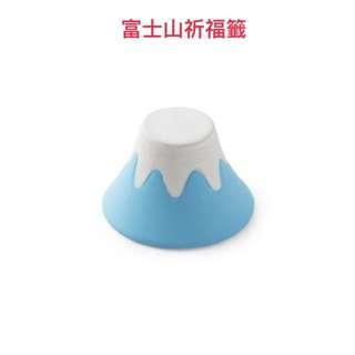 全新 日本帶回 中川政七 富士山祈福籤 擺飾