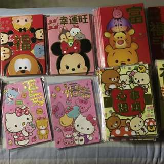 Red Packets disney, rilakkuma, tsum tsum