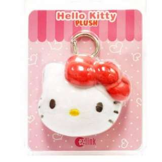 Hello Kitty Plush Ez Link Charm (Red)