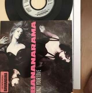 Bananarama 8ps vinyl