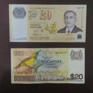 Bid your highest price for SG $20 old singapore notes