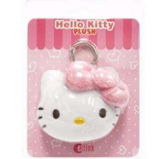 Hello Kitty Plush EZ Link Charm (Pink)