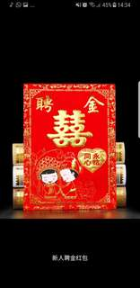 Betrothal Red Packet Chinese Wedding