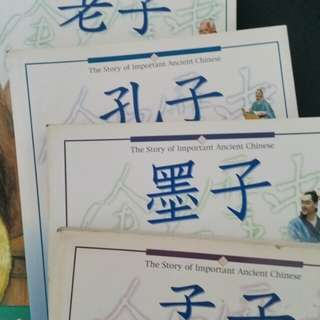 Books - The story of important historical chinese figures