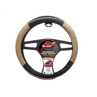 Blade AN8906 Steering Wheel Cover