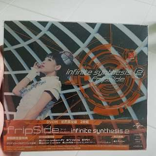 Fripside infinite synthesis 2 album