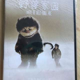 Children movie dvd