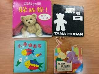 🚚 寶寶玩具書