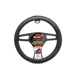 Blade AN8907 Steering Wheel Cover